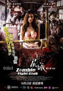 Зомби: Бойцовский Клуб (2014) | Смотреть русские сериалы онлайн