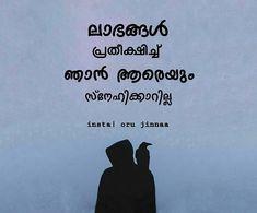 അടിപൊളി quotes and videosi ന് വേണ്ടി ഫോളോ ചെയ്യൂ 👇👇👇 . Status Quotes, Attitude Quotes, Missing You Quotes For Him, Malayalam Quotes, Typography, Thoughts, Feelings, Sayings, Memes