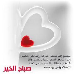 DesertRose...الحمد لله على نعمة الإسلام