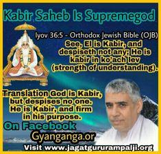 Kabir is supreme God.  To more  Watch  Sadhna tv 7:30pm Precious Book, Orthodox Jewish, Gita Quotes, God Pictures, Bollywood Actors, Islam, Strength, Spirituality, Knowledge