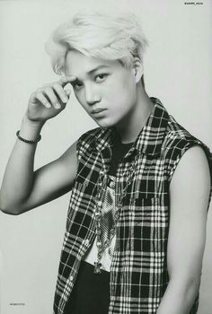 EXO Kai ~ we are one EXO 사랑하자