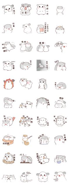 Hachito Mouse Life Chinchilla Stickers - Beautiful and different ideas Chinchillas, Cute Hamsters, Chinchilla Baby, Baby Hamster, Anime Drawings Sketches, Kawaii Drawings, Amazing Drawings, Easy Drawings, Anime Animals