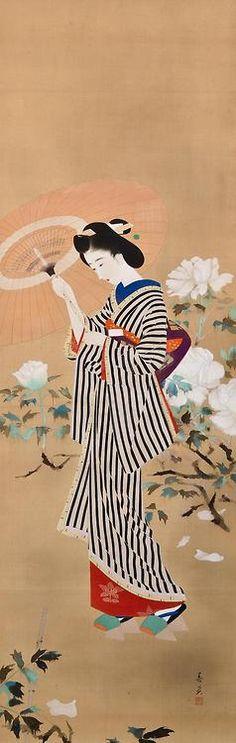 Tateishi Harumi 立石春美 (1908-1993) Shiro botan 白牡丹 (White Peony) - 1930s