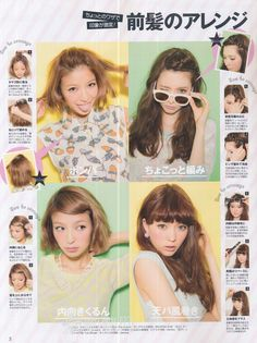 Japanese Hairstyles, Asian Hair, Japanese Fashion, Asian Beauty, My Hair, Salons, Kawaii, Magazine, Hair Styles