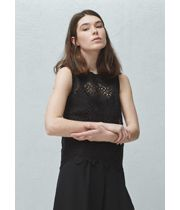The online store for international brands in India Mango Store, Mango Online, Mango Clothing, India Now, Mango France, Online Shopping Stores, International Brands, Camisole Top, Fashion Outfits