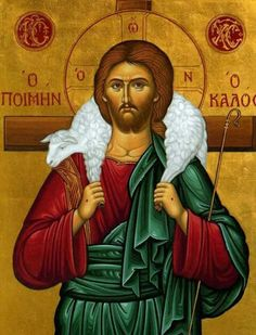 """Eastern orthodox icon of our Jesus Christ """"The Good Shepherd"""" """"The thief comes only to steal and kill and destroy; I came that they may have life, and have it abundantly. Christ The Good Shepherd, Lord Is My Shepherd, Jesus Shepherd, Byzantine Icons, Byzantine Art, Religious Icons, Religious Art, Ora Et Labora, The Lost Sheep"""