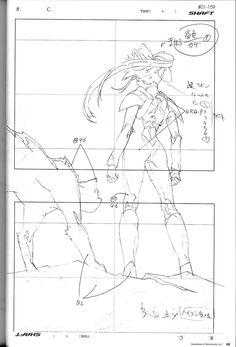 Genga from Mahoromatic, by the animator Yoh Yoshinari Animation Storyboard, Animation Reference, Drawing Reference, Manga Drawing, Drawing Tips, Drawing Sketches, Drawings, Character Sketches, Character Design