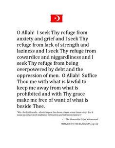 essay on importance of prayer in islam