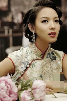 Wedding Qipao