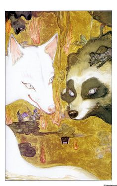 Sandman: Dream Hunters- written by Neil Gaiman; Illustrated by Yoshitaka Amano