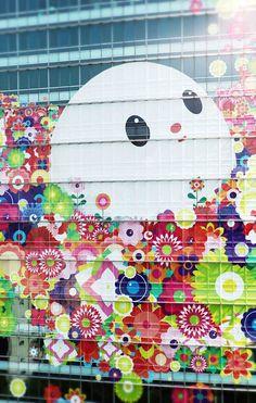 Taipei field of dreams