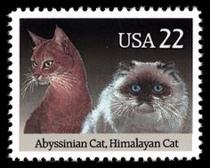US 22c postage stamp - 1988