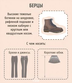 55 Trendy Fashion Tips For Women Fashion Tips For Women, Fashion Advice, Trendy Fashion, Womens Fashion, 50 Fashion, Cheap Fashion, Fashion Styles, Fashion Brands, Style Converse