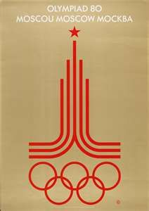 1980 Moscow Olympic poster