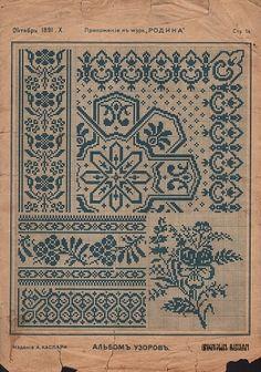 """Приложение к журналу """"Родина"""", октябрь 1891 г.  #вышивка_крестом #cross_stitch_design"""