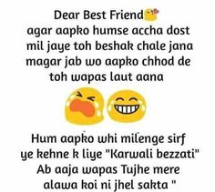 Hahahahah ..... Ye tu main b kehna chahti hoon apni dost ko ..... Chali jao aur wapis b zaroor ana agr us se baat nae bani :)