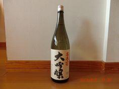 2,037円。 Rice Wine, Bottle, Drinks, Drinking, Beverages, Flask, Drink, Jars, Beverage