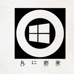 見たことあるあのマークを家紋に 「#現代家紋」 - Togetterまとめ