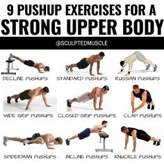 17 PUSHUP EXERCISES FOR A STRONG UPPER BODY! Pushups are one of the best bodyweight exercises that you can do to increase your strength levels. These 17 pushup exercises will help you build a strong durable upper body: Decline Pushups Standard Full Body Workouts, Chest Workouts, Upper Body Exercises, Bodyweight Upper Body Workout, Weight Exercises, Push Up Workout, Gym Workout Tips, Boxing Workout, Ace Fitness