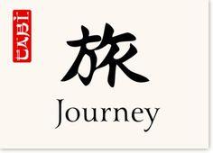 Japanese Calligraphy Table Names with Japanese Words for Wedding Table Names. Japanese Wedding Table Cards with Japanese Sentiments. Japanese Wedding Table Name Card Designs & New Table Card Ideas Chinese Symbol Tattoos, Japanese Tattoo Symbols, Japanese Tattoo Designs, Japanese Sleeve Tattoos, Chinese Symbols, Chinese Alphabet, Runic Alphabet, Chinese Art, Kanji Japanese