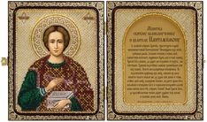 CE7108 St. Pantaleon the Great Martyr and Healer
