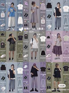 Korean Girl Fashion, Korean Fashion Trends, Ulzzang Fashion, Korean Street Fashion, Korea Fashion, Asian Fashion, Korean Outfit Street Styles, Korean Outfits, Retro Outfits