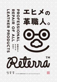 Reterra - Osawa Yudai (Aroe Inc)