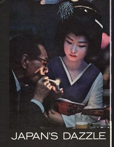1962 JAPAN vintage magazine article ~ Dazzle After Dark ~ Japan's Dazzle After Dark - Bygone customs, modern dash and brass - Japan, always a great place for night life, now is jumping as never before. In fact it is the No. 1 after-dark amusement ...