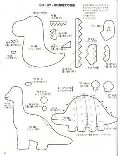 - ideas to add a second dino page Quiet Book Templates, Felt Templates, Quiet Book Patterns, Puppet Patterns, Felt Patterns, Felt Finger Puppets, Hand Puppets, Felt Books, Quiet Books