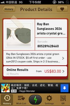Barcode Result Of Our Rayban Products