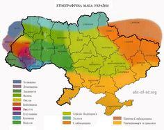 Етнографічні регіони України: коли вони сформувалися, звідки пішли їхні назви і як їх знайти на сучасній мапі