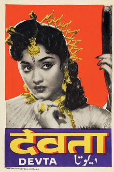 Credit: Movie Tee Vee Enterprises Poster for Devata, 1956