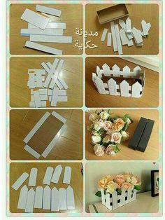صندوق جميل لوضع الزهور أو التنظيم بالكرتون