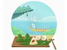 端午节 The Dragon Boat Festival designed by 高铭健. Chinese New Year Gif, Chinese Art, Dumpling Festival, Dm Poster, Chinese Festival, Festival Image, Crochet Dolls Free Patterns, Dragon Boat Festival, Festival Posters