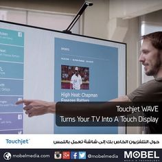 #Touchjet WAVE Turns Your TV Into A Touch Display