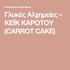 Carrot Cake, Carrots, Carrot Cakes, Carrot