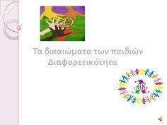 ΔΙΚΑΙΩΜΑΤΑ ΤΩΝ ΠΑΙΔΙΩΝ-ΔΙΑΦΟΡΕΤΙΚΟΤΗΤΑ(πρόγραμμα)