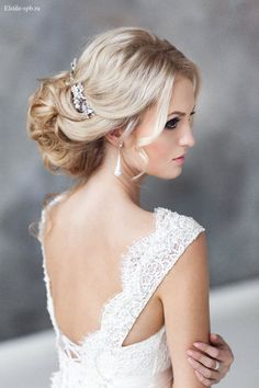 ombre wedding updo hairstyle / http://www.deerpearlflowers.com/brides-favorite-wedding-hair-styles-for-long-hair/