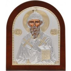 Saint Spyridon Silver 925 Orthodox Icon