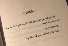 كتاب مَسّ .. أحمد الغزي