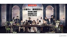 Posts about Yang Mi written by XDramasX and idarklight Documentaries, Guys, Concert, Movies, Movie Posters, Yang Mi, Films, Film Poster, Concerts