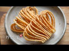 炸馓子 美丽扇形 超级酥脆 - YouTube Keto Recipes, Cake Recipes, Cooking Recipes, Chinese New Year Cookies, Dry Snacks, Eastern Cuisine, Snack Video, Asian Cooking, Mini Cakes