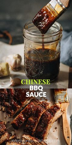 Chinese BBQ Sauce - The homemade BBQ sauce has a rich, sweet, savory taste with well-balanced Asian notes of ginger and five spice. It is super fast to make and has a thick consistency. Make your favorite dishes using this Chinese BBQ sauce to replace you Chinese Bbq Sauce, Asian Bbq Sauce, Chinese Bbq Pork, Salsa Hoisin, Hoisin Sauce, Homemade Bbq Sauce Recipe, Sauce Recipes, Pork Bbq Sauce Recipe, Bbq Rib Sauce