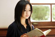 Closed Note - Erika Sawajiri (as Kae Horii)