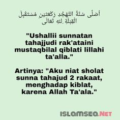 Islamic Love Quotes, Islamic Inspirational Quotes, Muslim Quotes, Hijrah Islam, Doa Islam, Reminder Quotes, Self Reminder, Religion Quotes, Learn Islam