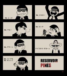 埋め込み画像 Anime Guys, My Little Pony, Cartoon, Comics, Movie Posters, Fictional Characters, Fandom, Anime Scenery, Engineer Cartoon