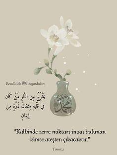 Album Design, Hafiz, Literature Books, Allah Islam, Islamic Quotes, Ramadan, Quran, Gifts For Women, Quotations