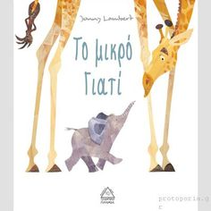 Το μικρό Γιατί Illustrator, Thing 1, Book Recommendations, Symbols, Letters, Education, Books, Kids, Animals