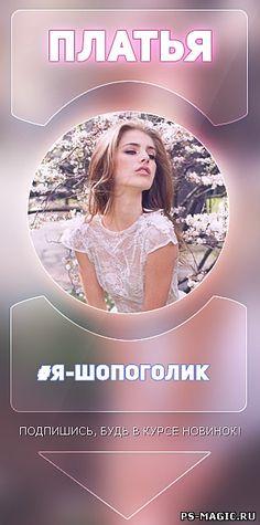 Аватарки для группы вконтакте — psd аватарки скачать для вашей группы в ВКонтакте