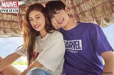 Doyeon & Eunwoo